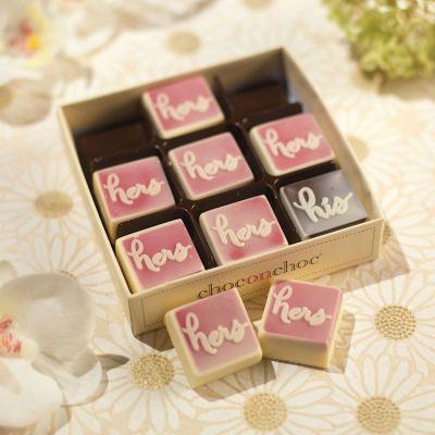 Süßigkeiten - Hers Hers His Schokolade