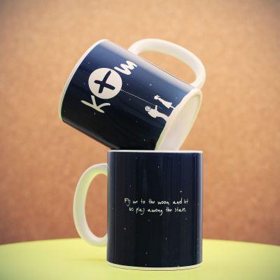 Valentinstag Geschenke für Männer - Personalisierbare Weltall Tasse