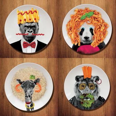 Geburtstagsgeschenk für Mama - Wild Dining Teller