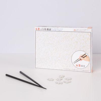 Reis Puzzle für Mutige
