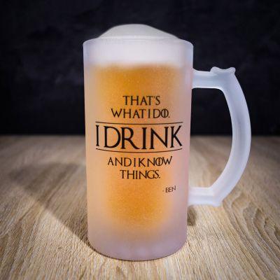 Personalisierte Tassen und Gläser - Personalisierbarer Bierkrug I Know Things