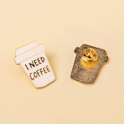 Schmuck - I Need Coffee Anstecknadel