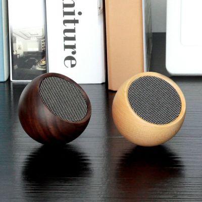 Gingko Nachhaltige Bluetooth-Lautsprecher