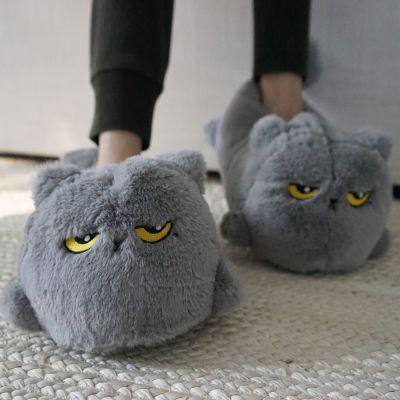 Homewear - Beheizbare Katzen Hausschuhe