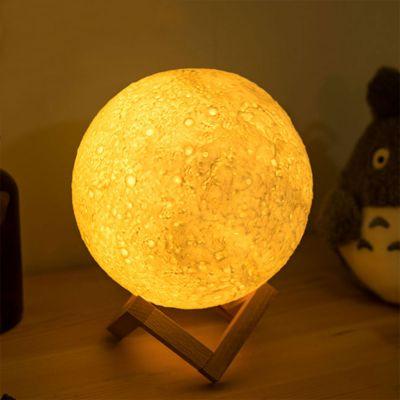 Beleuchtung - Mond Nachtlicht mit Farbwechsel